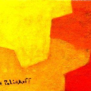 Червеното и Жълтото Червени шалове